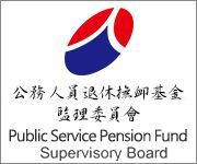 Public Service Pension Fund Supervisory Board